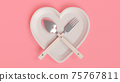 Spoon and fork shape of cross. 75767811