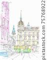 世界遺產城市景觀,奧地利格拉茨的市政廳 75768922