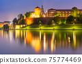 Night Wawel castle, Krakow, Poland 75774469