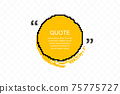 Pixelated Quote box icon. Texting quote boxes. Blank Grunge brush background. Vector illustration 75775727