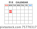 Paid leave and calendar vector illustration 75776317