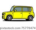 一點前光車黃色車圖 75776474