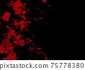 Abstract vector red color splatter on black color background design. illustration vector design. 75778380