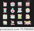 Christmas sticker designs bundle. Xmas calligraphy labels set with different hoiday quotes. Illustrations for greeting card, t-shirt print, mug designs. Stock badges 75786066