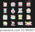 Christmas sticker designs bundle. Xmas calligraphy labels set with different hoiday quotes. Illustrations for greeting card, t-shirt print, mug designs. Stock vector badges 75786067