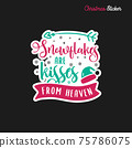 Christmas sticker design. Xmas calligraphy label with quote - Snowflakes are kisses from heaven. Illustration for greeting card, t-shirt print, mug design. Stock 75786075