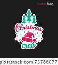 Christmas sticker design. Xmas calligraphy label with quote - Christmas crew. Illustration for greeting card, t-shirt print, mug design. Stock 75786077