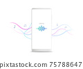 New realistic mobile white smartphone with music player app on white background. 75788647