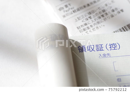 Blank receipts and receipts 75792212
