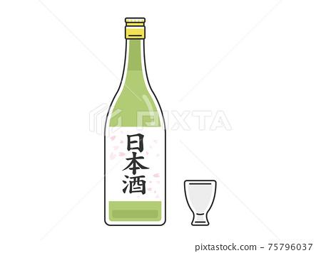 Illustration of sake and choco 75796037