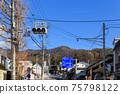 나가노 _ 스와 타이 샤 下社 가을 미야마의 거리 75798122