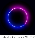 Realistic gradient neon circle frame. Pink and blue colored blank template isolated on black background. Geometric glow outline shape or laser glowing lines. Vector shining object. 75798717