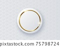 Golden ring on white button isolated on pattern 75798724
