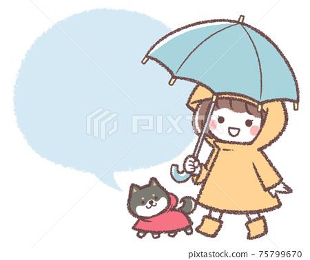 A girl holding an umbrella and a black shiba inu balloon 75799670