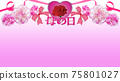 Carnation and heart background material for Mother's Day characters 75801027