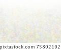 배경 소재 미세한 대리석 무늬 자연스러운 색상 가로 그라데이션 75802192