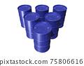 드럼통 이미지 (흰색 배경) 75806616