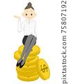 坐在硬幣上的女商人 75807192