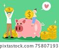 一對夫婦在存錢罐裡存錢 75807193
