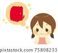 有書包的興高采烈的女孩 75808233