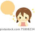 講話泡泡和微笑的女孩 75808234