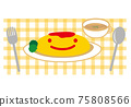 可愛的煎蛋捲飯圖 75808566