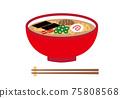 拉麵插圖 75808568