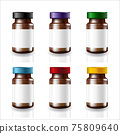 Blank brown glass medical vaccine vials white labels with 6 colors metal caps mockup template. 75809640