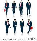 Set silhouette businessman man in suit with tie on a white background 75812075