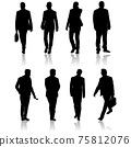 Set silhouette businessman man in suit with tie on a white background 75812076