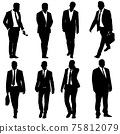Set silhouette businessman man in suit with tie on a white background 75812079