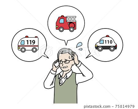 老人緊急呼叫110 119緊急車輛插圖素材 75814979