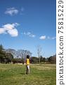 男孩站在草地上 75815229