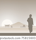 woman in kimono with japanese landmarks on gray background illustration vector. Travel concept. 75815603