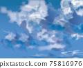 天空 75816976