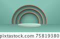 3D illustration of classic teal theme podium scene for display products and cosmetic advertising. 75819380