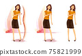 여성의 어깨통증 치료 75821999