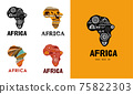 Africa patterned map, logo design. Banner with tribal traditional grunge pattern, elements, concept 75822303