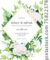 Greenery wedding invite, save the date card design. Lush green fern leaves, tender jasmine vines, elegant roses, white camellia flower bouquet decorative frame. Editable watercolor vector illustration 75822378