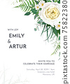 Tropical greenery floral wedding invite, save the date card template. Green fern leaves, tender eucalyptus, light yellow roses and white camellia flowers bouquet border. Editable watercolor vector art 75822380