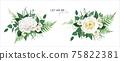 Vector floral greenery bouquet. Lush green tropical eucalyptus leaves, fern, white light yellow rose flowers, camellia, herbs editable watercolor art illustration. Elegant wedding designer element set 75822381