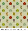 水彩復活節彩蛋無縫圖案插圖/黃色/明亮/質地(大) 75822791