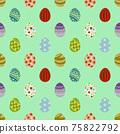 簡單的複活節彩蛋無縫模式圖/薄荷綠色/明亮(大) 75822792