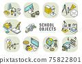 아이들이 즐겁게 수업을 받고있는 학교 교육의 이미지 일러스트 소재 75822801