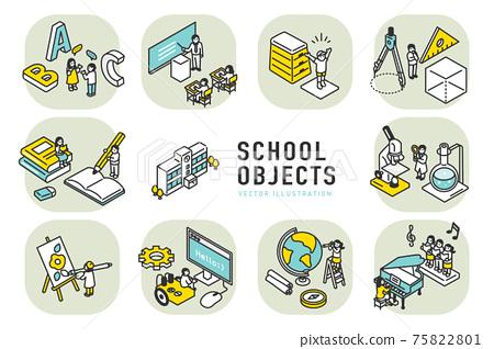 孩子們正在上課的學校教育的圖像插圖素材 75822801