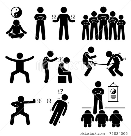 Qigong Qi Energy Power Stick Figure Pictogram Icons. A set of human pictogram representing a master of qi gong performing its power and abilities. 75824006