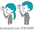 Businessman Businesswoman Question Question set 75824589