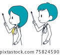 Doctor pointer set 75824590