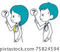 Doctor question question set 75824594