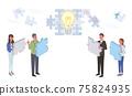 業務概念拼圖和商務人士的插圖 75824935